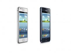 Ce Nu Stiai Despre Samsung Galaxy S2