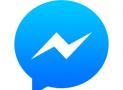 """Facebook va introduce """"mesaje cu autodistrugere"""" prin Messenger in viitorul apropiat"""