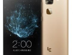 LeTV Leeco Le 2 Pro apare la precomanda in oferta magazinelor online, pretul este cam 1000 de lei