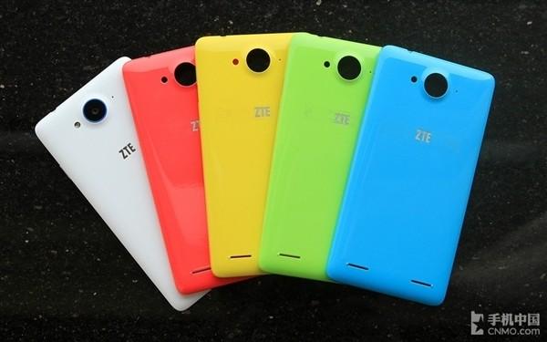 sss ZTE Redbull Un Telefon 4G Ieftin - Specificatii