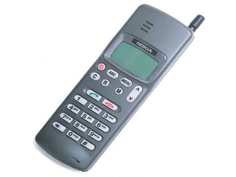 03 Telefoanele Mobile De Ieri Si De Azi - Evolutie