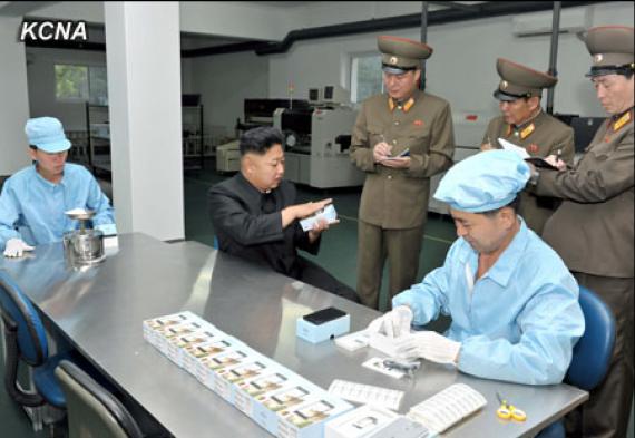 130811-arirang-3-570x393 Telefoanele Cu Android Ajung In Coreea de Nord