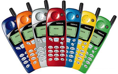5110 Telefoanele Mobile De Ieri Si De Azi - Evolutie