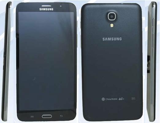 o Samsung Galaxy Mega 2 Va Avea Ecran Urias