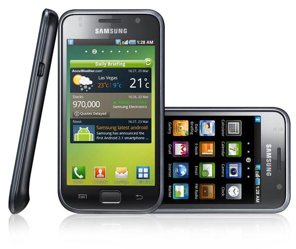 tr Telefoanele Mobile De Ieri Si De Azi - Evolutie