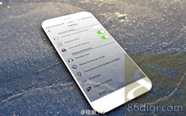 Untitled Meizu MX4 Va Fi Un Super Telefon