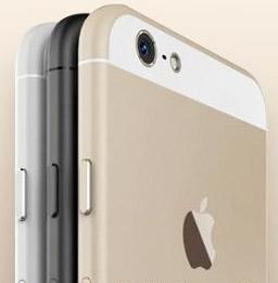 1 Noul iPhone 6 Adus In Romania - Preturi
