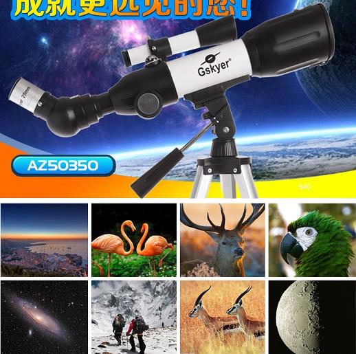 584jhfkyvfu54ewjidvgdf Telescoape Si Lentile Pentru Telefonul Mobil
