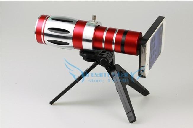 bnzjuhdsdtuywsuy8w6735e3tfsuaiuoagyer37ws Telescoape Si Lentile Pentru Telefonul Mobil