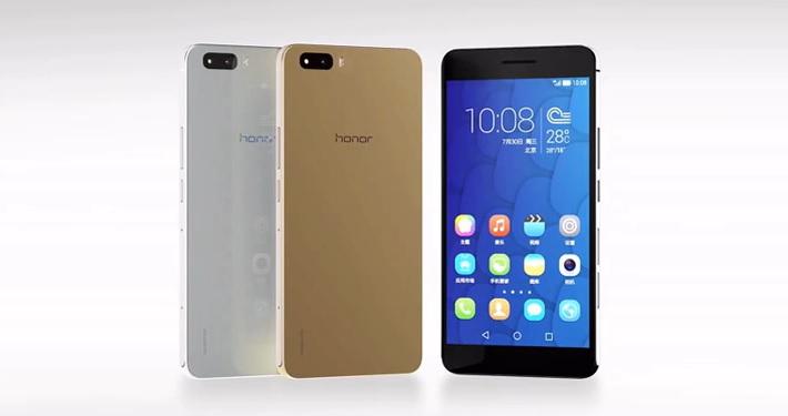 223bgvgvfnmuioy865234whdfsqtyru7yt Huawei Honor 6 Plus Nu Se Va Vinde In Europa
