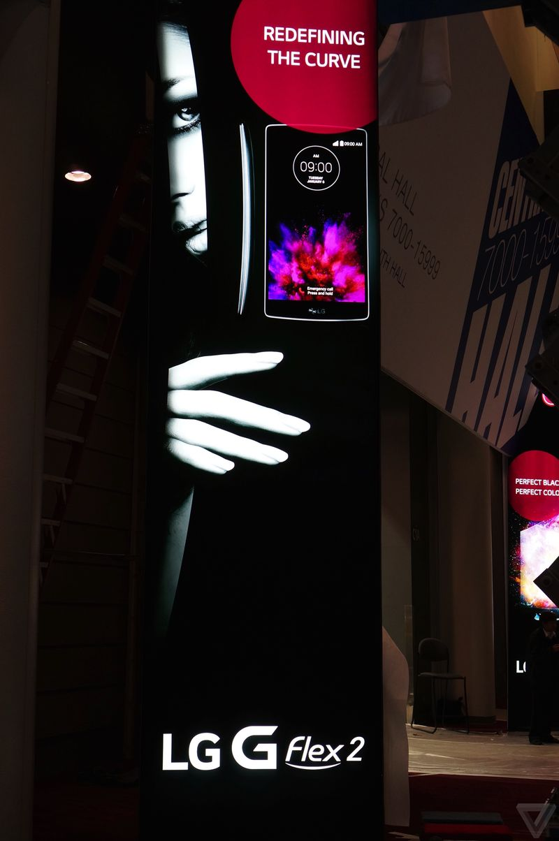 456780 LG G Flex 2 Primele Imagini Oficiale
