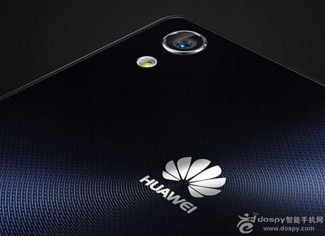 834207fyd Huawei P8 Lansare Primele Pareri Si Pret