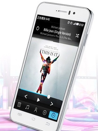 mnrst5d Cele Mai Ieftine Telefoane Octacore Din China