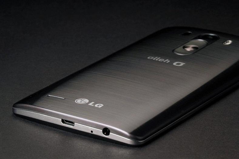 dfr1 Lansare LG G4 si specificatii tehnice