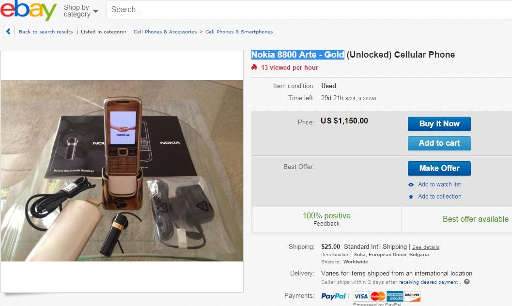 adfs Iata cat mai costa un telefon clasic Nokia pe eBay