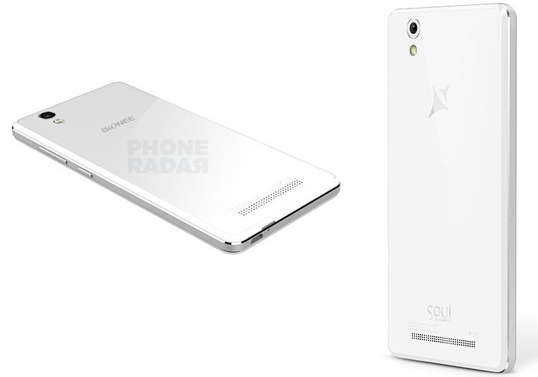 4545 Allview X2 Soul Lite este un rebrand al lui Gionee F103
