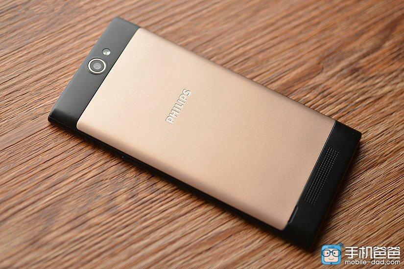 eee Philips S396 pret in rate cu avans la Digi Mobil si compatibil 4G