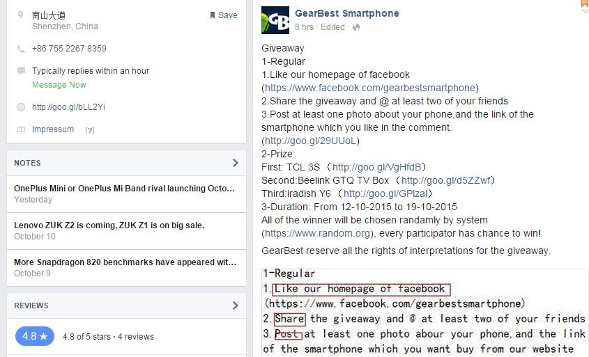 ewr Gearbest lanseaza o pagina speciala de Facebook dedicata telefoanelor si un concurs