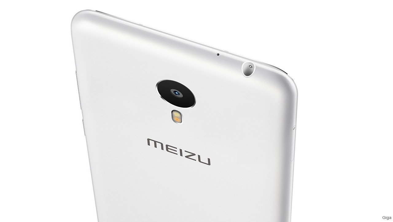 rrr Meizu Metal cu 16 si 32 GB stocare la precomanda si pe everbuying
