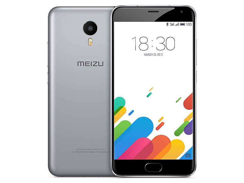 rt Meizu Metal 16GB si 32GB, specificatii, preturi si oferta