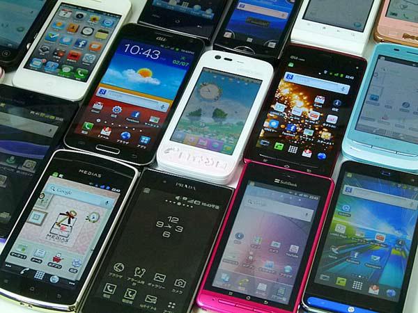 36jpn_sps Iata care este (aparent) cel mai slab telefon cu Android al anului 2015
