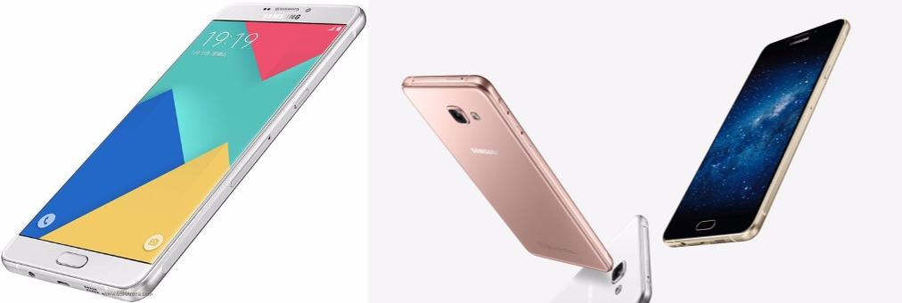 """descărcare (3) Samsung Galaxy A9 - telefon de 6"""" cu pret accesibil si 3 GB RAM"""