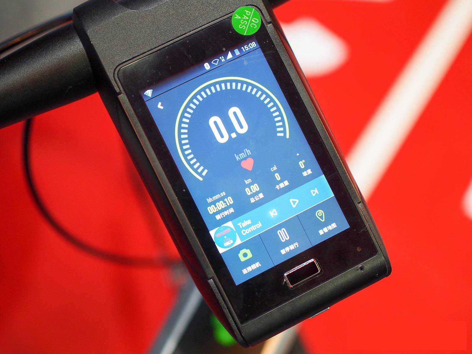 LeEco-android-bike-5 Ce fac producatorii de smartphone-uri cand nu fabrica telefoane? Fabrica biciclete!