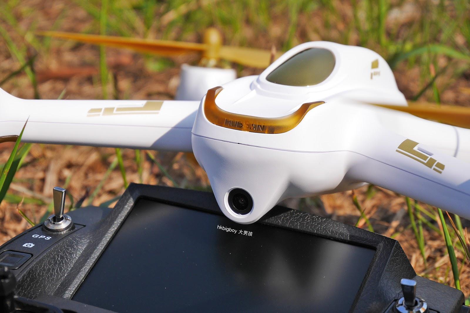 333 Vreti sa vorbim si despre o drona buna? Iata una - Hubsan H501S X4 5.8G