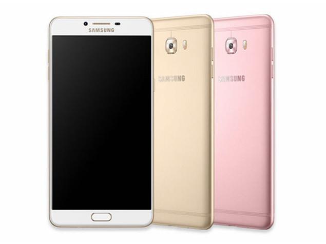 ffffffa34 Samsung Galaxy C9 Pro, primul lor telefon cu 6GB RAM! Iata pret si dotari
