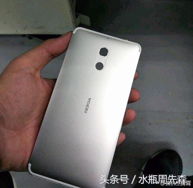 Nokia Z2 Plus Nokia Z2 Plus apare in testul de benchmark GeekBench cu MSM8996