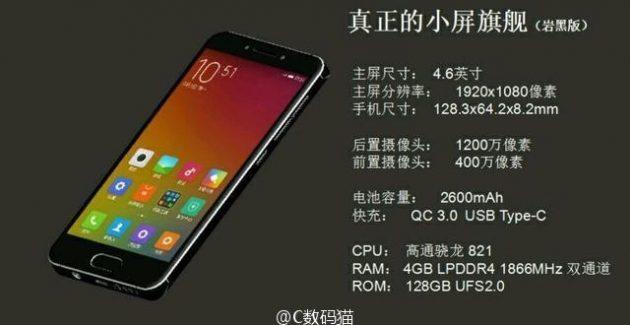 "Xiaomi Mi S 1 Xiaomi Mi S vine la inceput de 2017, pret discutabil dar display mic, 4.6"""