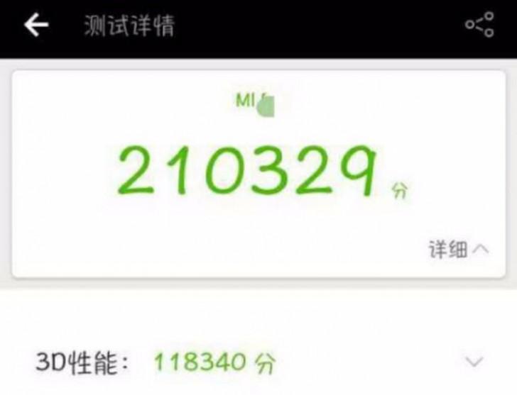 Xiaomi Mi 6 aproape de lansare, scor de peste 200.000 in AnTuTu