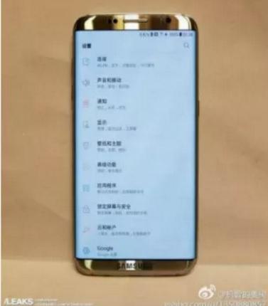 Samsung Galaxy S8 Imagini cu Samsung Galaxy S8 Edge, acesta ar putea fi lansat curand!