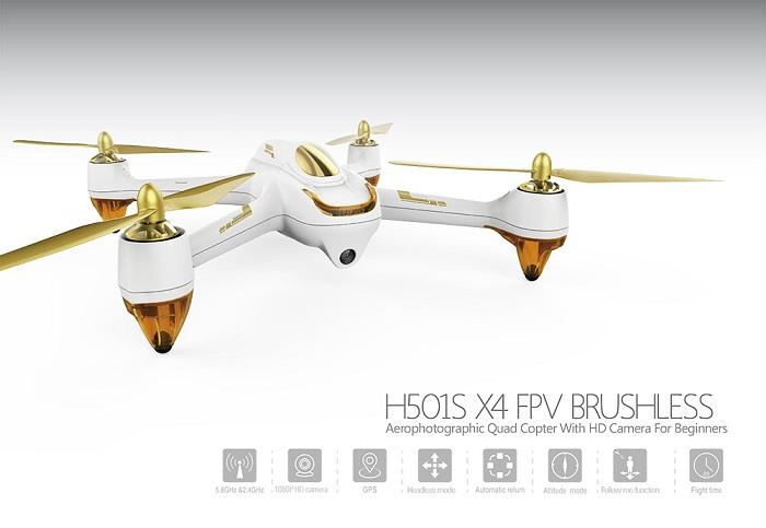 Prezentare drona HUBSAN x4 H501S si accesorii pentru aceasta