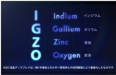 Vernee Apollo X, detalii despre ecranul Sharp IGZO si reducere de pret