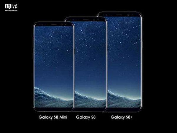 samsung galaxy s8 mini la orizont cu infinity display?