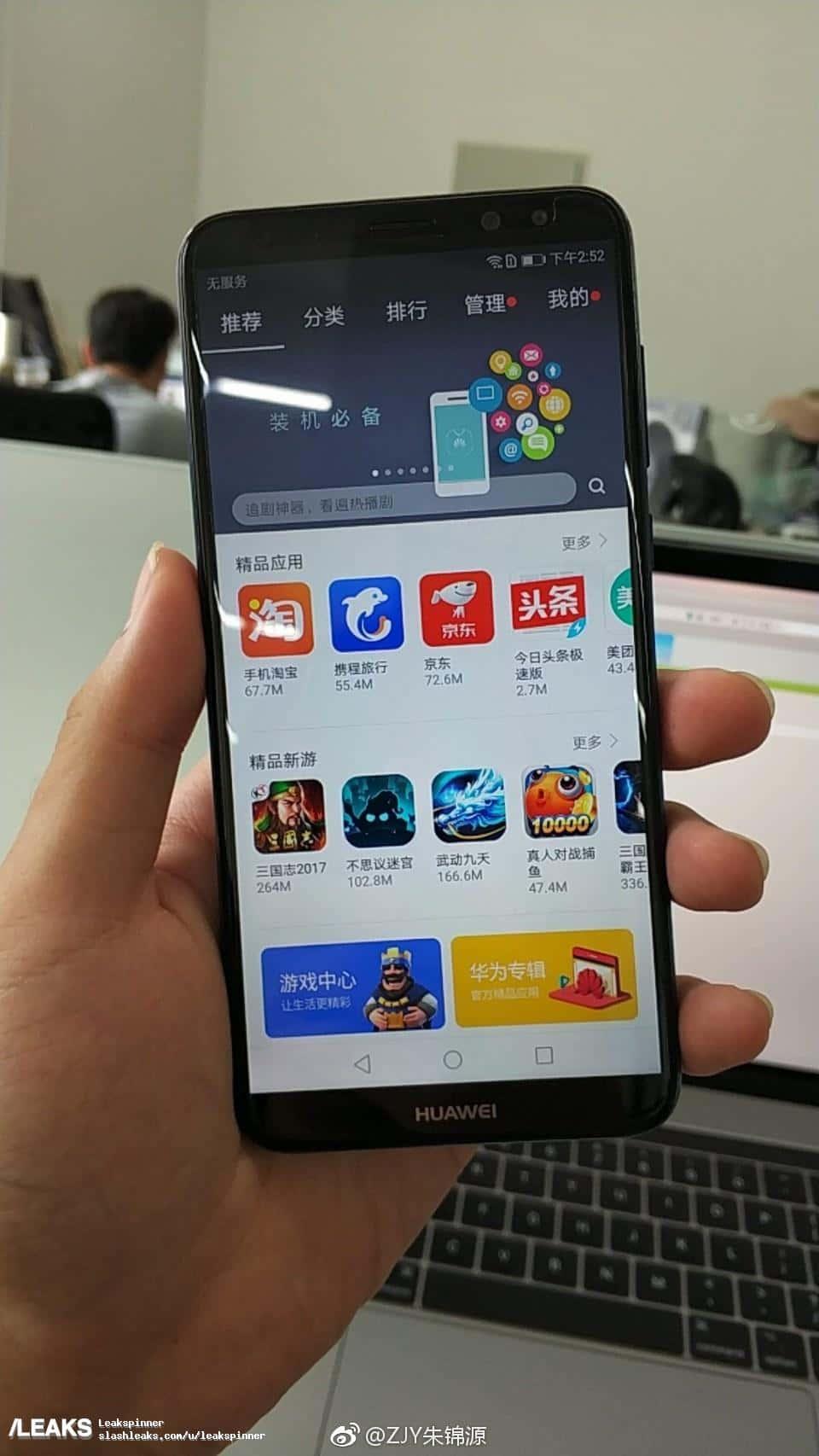 Huawei Maimang 6 huawei maimang 6 cu 4 camere foto si display 18:9