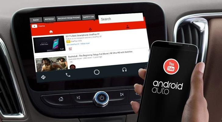 youtube auto pentru android, aplicatie in format apk