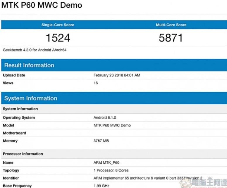 mwc 2018 - mediatek helio p60, procesor nou cu 8 nuclee