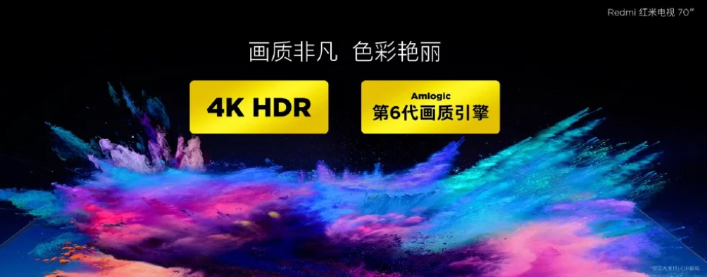 redmi tv lansat cu display 4k hdr, 2gb ram si xiaomi patchwall