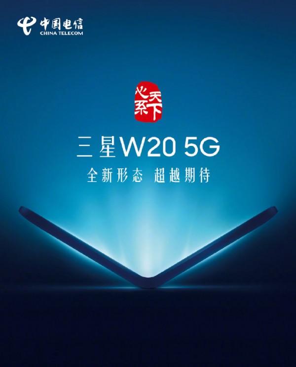 samsung w20 este oficial, inca un telefon pliabil, dar diferit