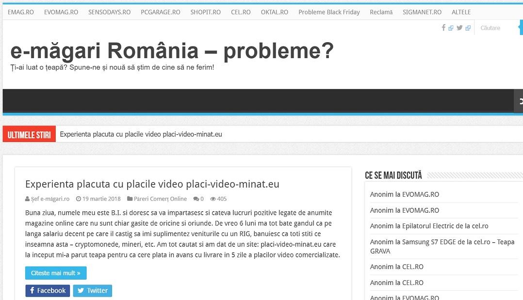 e-magari Romania