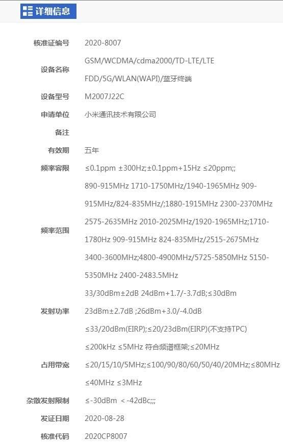 Redmi Note 10 si specificatiile tehnice cele mai probabile