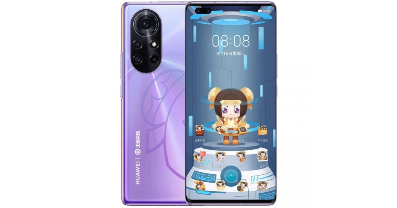 Huawei Nova 8 Pro King of Glory