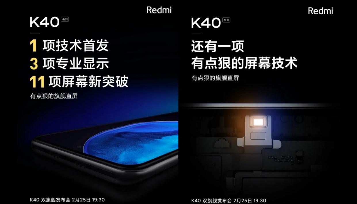 Redmi K40 OLED
